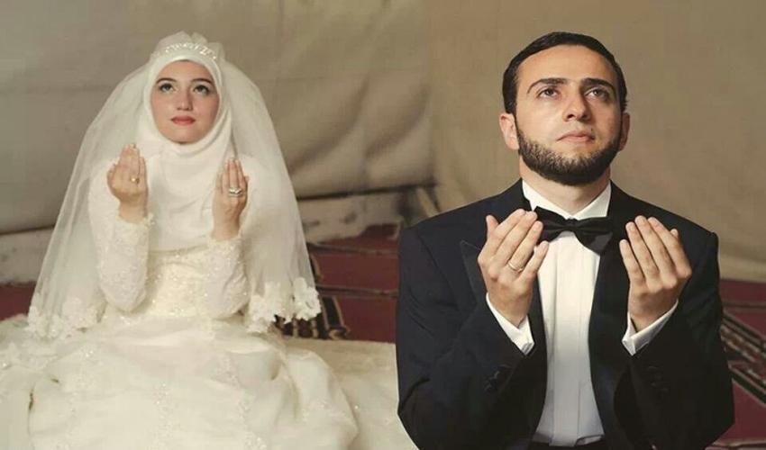Heirat und Ehe im Islam  Weg zum Islam