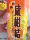 Crazy salted Mandarin drink - weird but not too bad actually