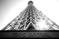 The impressive Tokyo Sky Tree