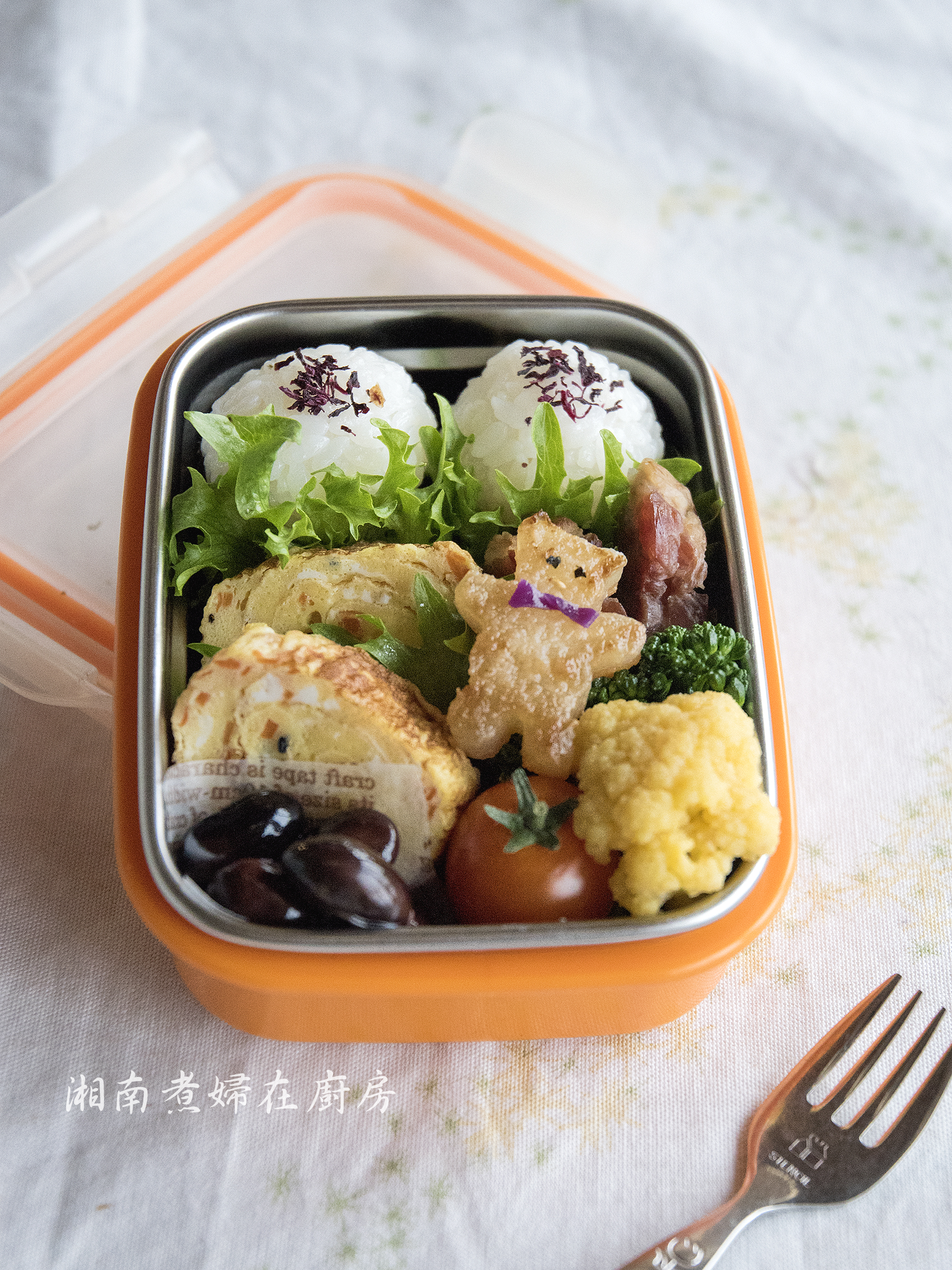 [幼稚園午餐] 胡蘿蔔黑芝麻蛋捲便當 – 湘南煮婦在廚房