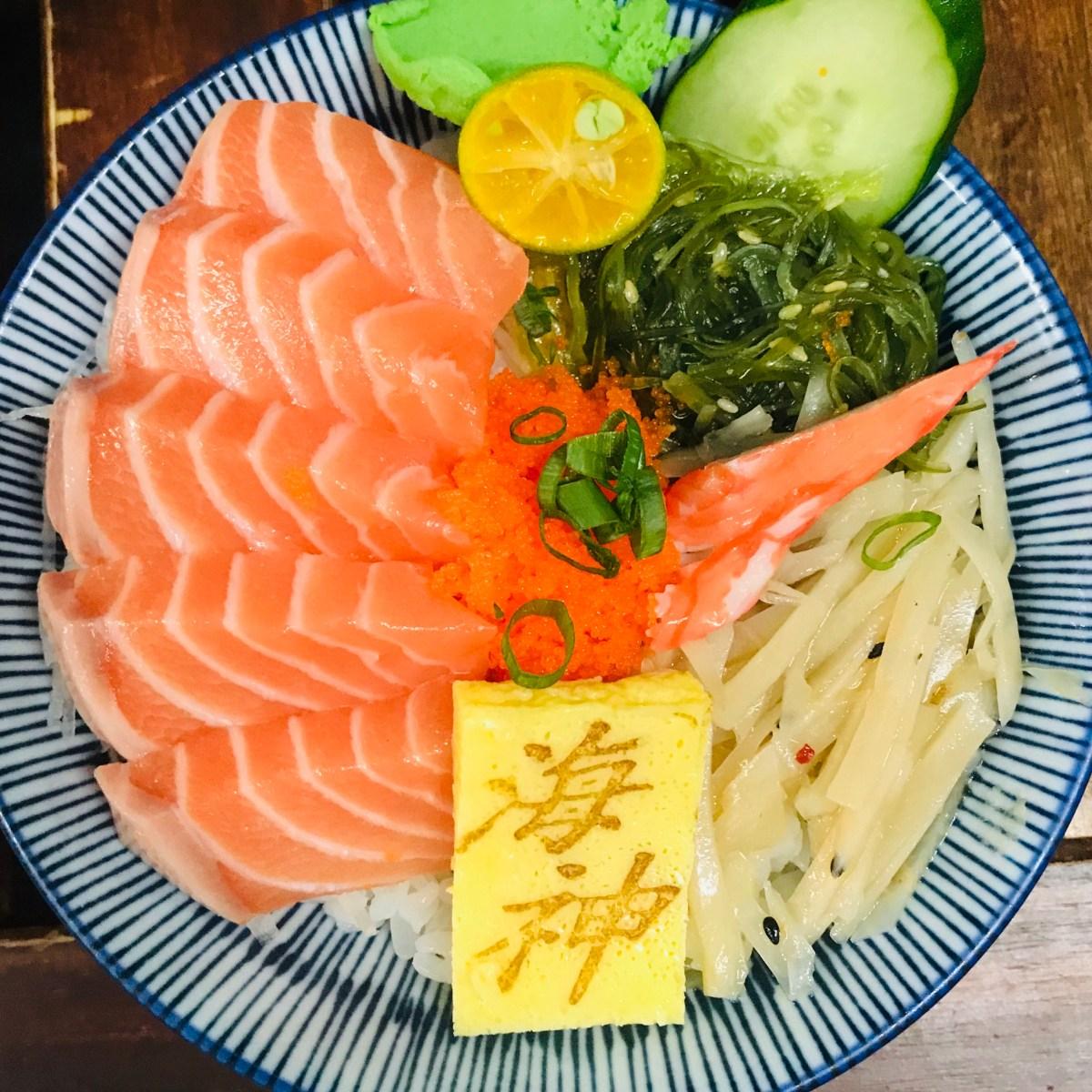 |FOOD |新竹東門市場 平價生魚片海神 – Cathy's Daily|凱西の日常