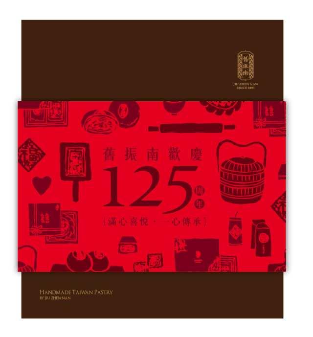 jzn125-3
