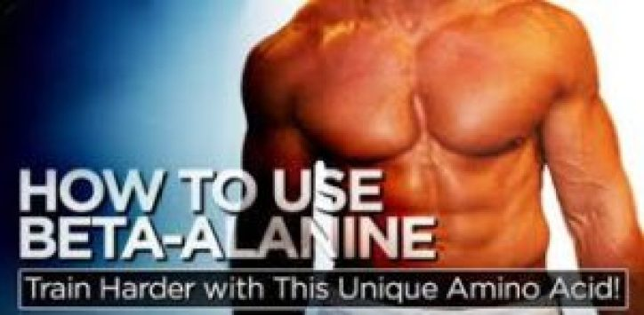 Beta Alanine lean muscle