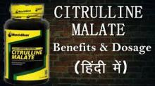 Citrulline Malate Dosage