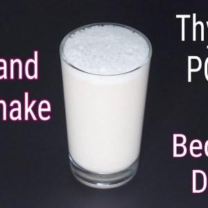 Gulkand Milkshake Recipe - Dairy Free Bedtime Drink - Thyroid PCOS Weight Loss  | Skinny Recipes