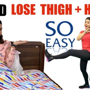 In Bed Lose Hip Fat & Thigh Fat Workout | No Jumping Easy Lower Body Home Workout | 5 Leg Exercises