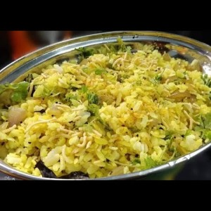 Steamed poha quick healthy and tasty recipe for weight loss