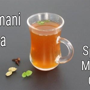 Sulaimani Tea Recipe -  Sulaimani Chai - Malabar Spiced Tea Recipe - സുലൈമാനി ചായ - Skinny Recipes