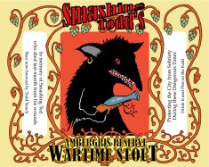 Beer label. This was based on Shriek: An Afterword by Jeff V. and used as a promotional piece.