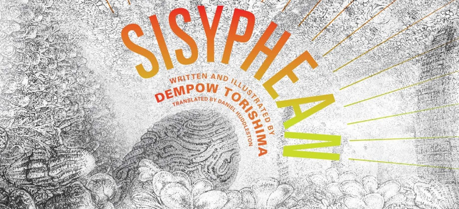Sisyphean: An Interview with Weird Scifi Author Dempow Torishima