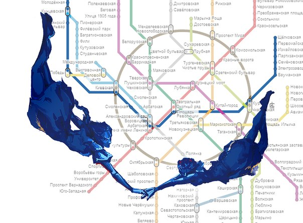 Moscow-subway-lines-Silhouettes2
