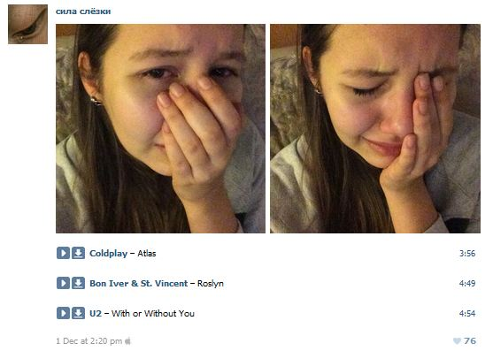 crying-selfie17
