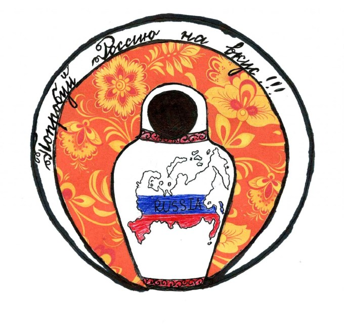 """Get a taste of Russia"" by  Kirillova Darya / Federal Tourism Agency"
