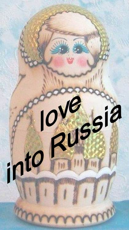 """Love into Russia"" by Frida Manukyan"