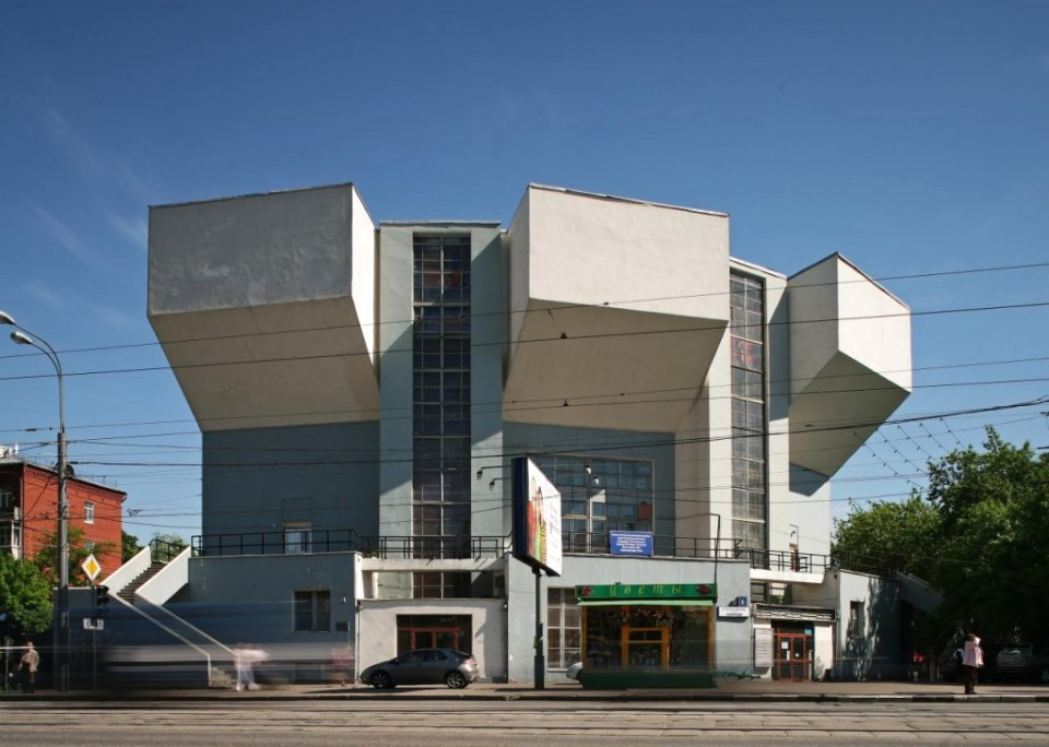 Rusakov Workers' Club, Moscow, 1927-28