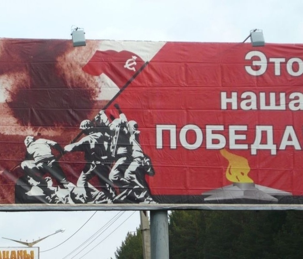 russia-victory-day-billboard-mix-up
