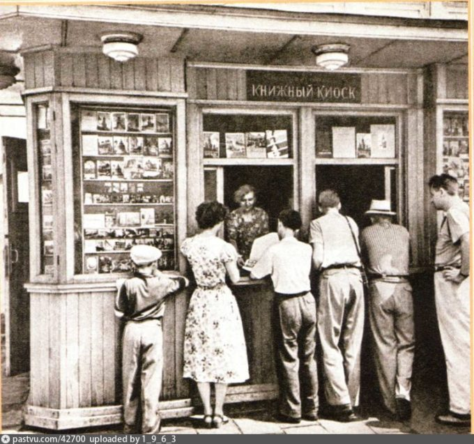 Book kiosk in the Kremlin, 1957
