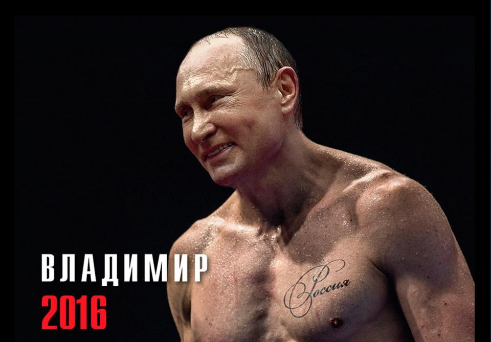 Russia's Glorious Father: Putin Wall Calendar 2016