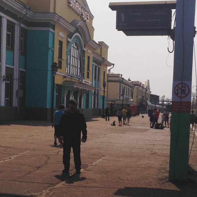 I just arrived in Ulan Ude. Bought drinks etc. Siberia is beautiful.