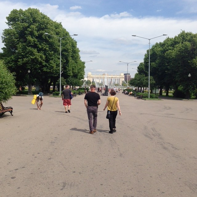 Summer in the Gorky Park