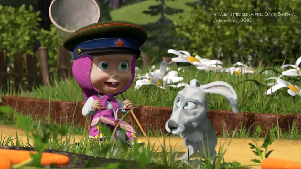 Masha and the Bear Cartoon as a Propaganda Tool