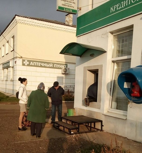 ATM in the village of Novoselitskoye