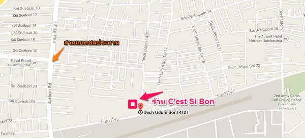 แผนที่ร้าน C'est Si Bon