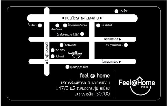 แผนที่โรงแรม Feel@Home Place (รูปจาก https://www.facebook.com/FeelatHomePlace)