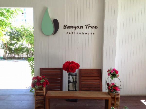 ร้านกาแฟ Banyan Tree Coffee