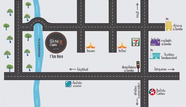 แผนที่ร้าน Sit Ni Cafe