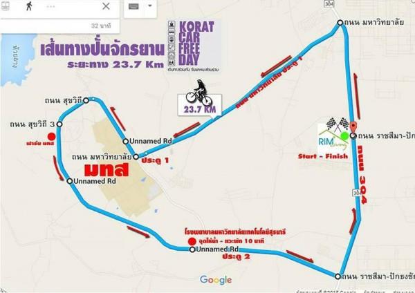 korat-car-free-day-2015-route