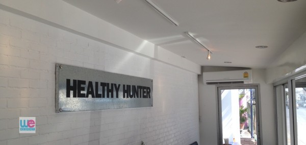 ร้าน Healthy Hunter