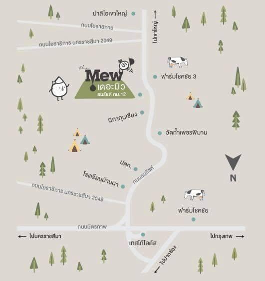 แผนที่ร้าน The Mew (ภาพจาก FB ร้าน)