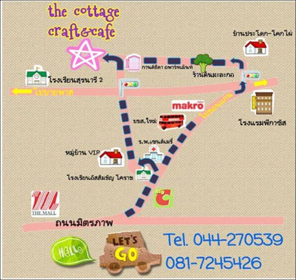 แผนที่ร้าน The Cottage (ภาพจาก FB ร้าน)