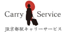 Carry Service