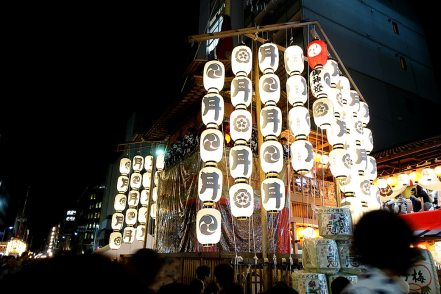 Tsukihoko01