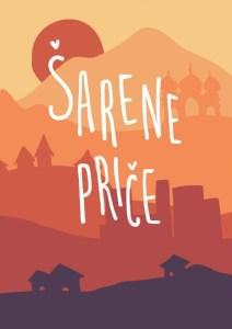 Sarene_price__naslovnica