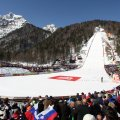 Соревнования по прыжкам с трамплина Планица Краньска Гора Словения