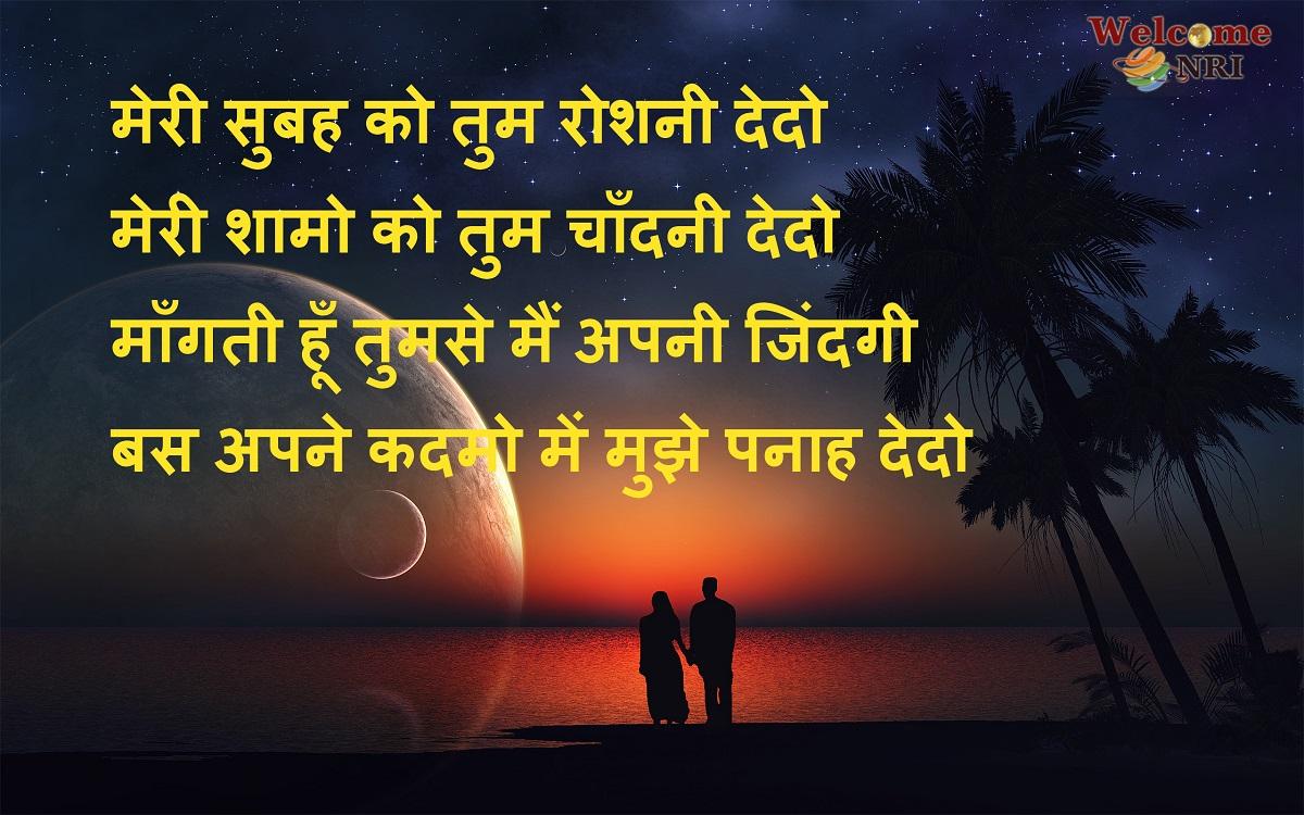 Love shayari in hindi  Love shayari   Welcomenri Sayari