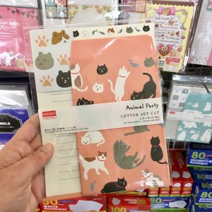 Daiso mini letter set with cats.