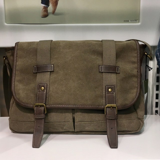 brown messenger bag with slightly distressed look