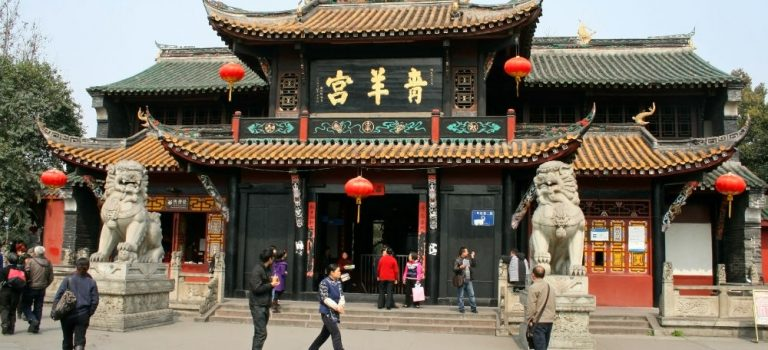 Essential Intro: Chengdu of Sichuan Province [Top Sights, Food,Transport, & Map]