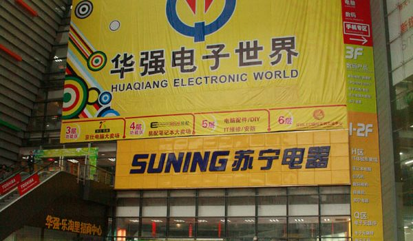 Shenzhen Electronics Shopping – Huaqiangbei and SEG Electronics Market
