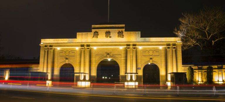 The Presidential Palace Nanjing