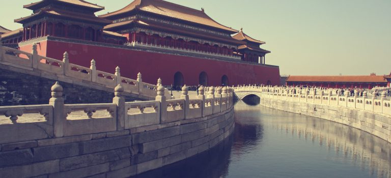 Coming to China? Here's your one page resource list
