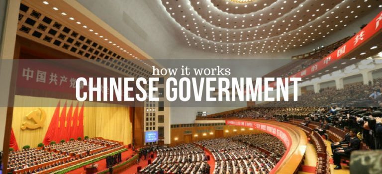 How it Works: Today's Government in China