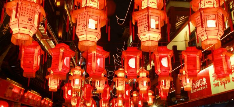Public Holiday Dates in China for 2019