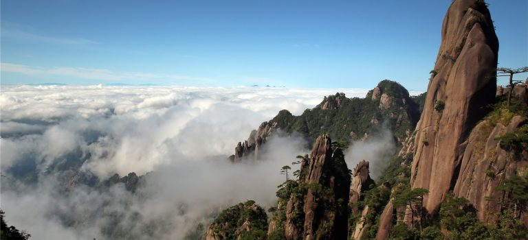 Mount Sanqing of Jiangxi Province – Travel Guide