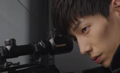 Song Jae-Rim as Mr. KIm in 'Two Weeks'