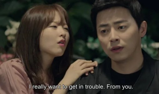Park Bo-Young und Jo Jung-Suk in 'Oh my Ghost'